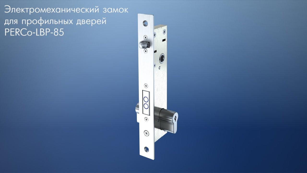 Врезка электромеханического замка в пластиковую дверь - YouTube