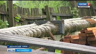 В Облученском районе замену оборудования в котельных тормозят долги