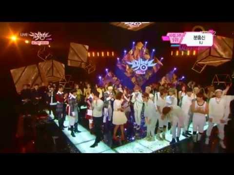 131018 - IU - Music Bank - Encore