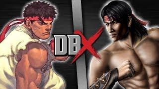 Ryu VS Liu Kang | DBX