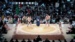 Baruto vs Asashoryu (Day9 Kyushu-Basho 2009 Nov)