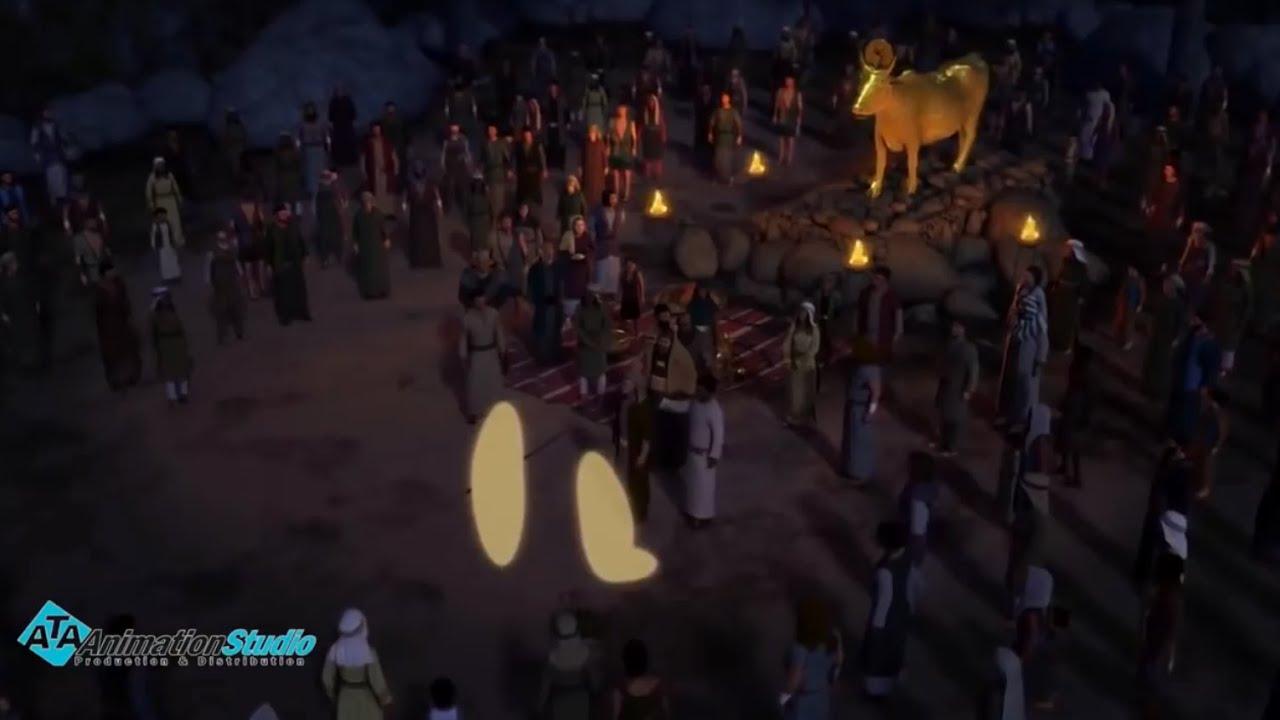شاهد ماذا فعل سيدنا موسي عندما وجد العبيد ساجدين للعجل