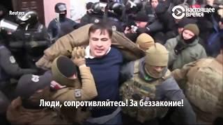 Похоже в Украине начинается новая революция