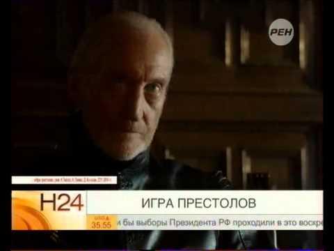 Русский актер в «Игре престолов»