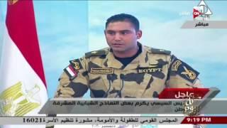 كل يوم: كلمة أحمد عبد اللطيف بطل الصاعقة المصرية وبطل الملاكمة أثناء تكريمه من الرئيس السيسي