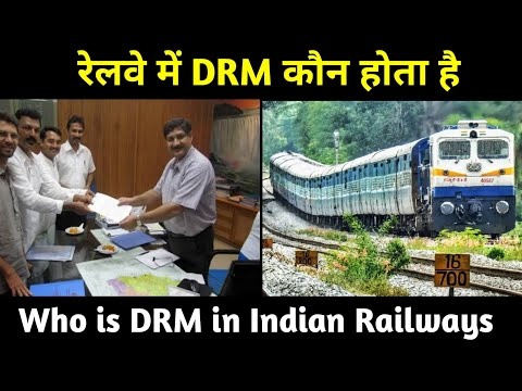 Who is DRM in Indian Railways