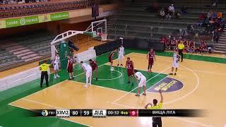 Баскетбол Высшая лига Химик 2 Дидибао Каменец 02 11 2019