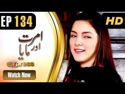 Amrit Aur Maya - Episode 134 - Express Entertainment Dramas