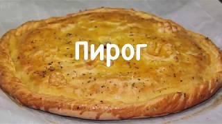 Пирог мясной на кефирном тесте