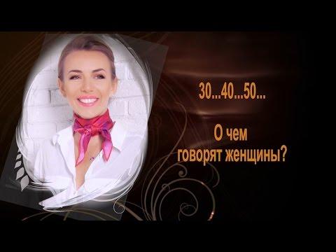 Женские любовные секреты olovezaru