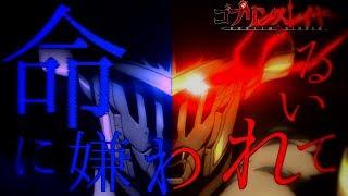 ゴブリンスレイヤーアニメ公式サイト→http://www.goblinslayer.jp/ お借...