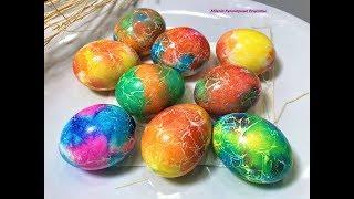 Сказочно  Красивые Пасхальные Яйца по- быстрому. Как покрасить яйца на Пасху.