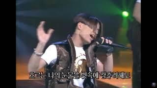 젝키 - 로드파이터 Live 고화질 (1998년 젝스키스)