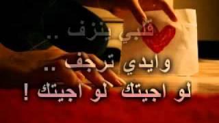 ماجد المهندس ليش - عبادي مهاوي - (( اجمل اغنية )) 2012