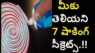 Real Mysteries and  7 Facts//మీకు తెలియని 7 షాకింగ్ సీక్రెట్స్.!!Mana Telugu Mysteries