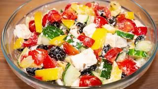 Салат с Маслинами и Сыром за 5 минут