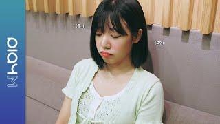 (SUB) Apink Mini Diary -남쥬의 알찬 설문지