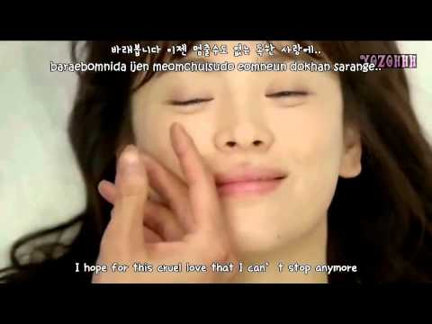 The One    A Winter Story  겨울사랑 MV