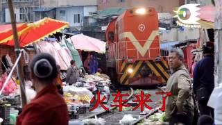 实拍遵义火车市场 铁路值班员天天喊 火车来咯 快收摊!
