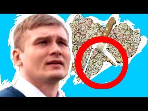 Стало известно какой жуткий план нарушил Коновалов в Хакасии