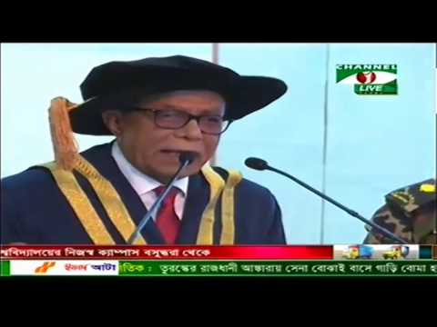 NSU Convocation: Funny Speech by Mr. President about my Dad!