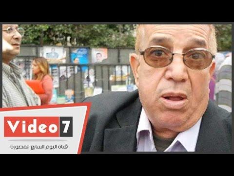 اليوم السابع : بالفيديو.. مواطن يطالب بتخفيض الأسعار وزيادة المعاشات