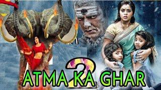 Aatma Ka Ghar 2  New Release South Hindi Dubbed Full Movie |480p