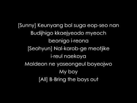 SNSD - The Boys Lyrics (korean Version)