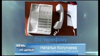 РТРС начал трансляцию 20 телеканалов в цифровом качестве в Краснокамском районе Башкортостана