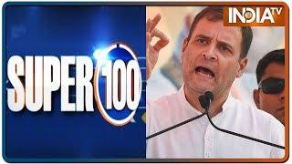 Super 100 : Nonstop News | November 14, 2019