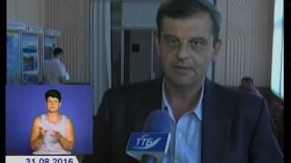 На будинку Тернопільської облради планують встановити сонячні батареї(, 2016-09-01T13:50:28.000Z)