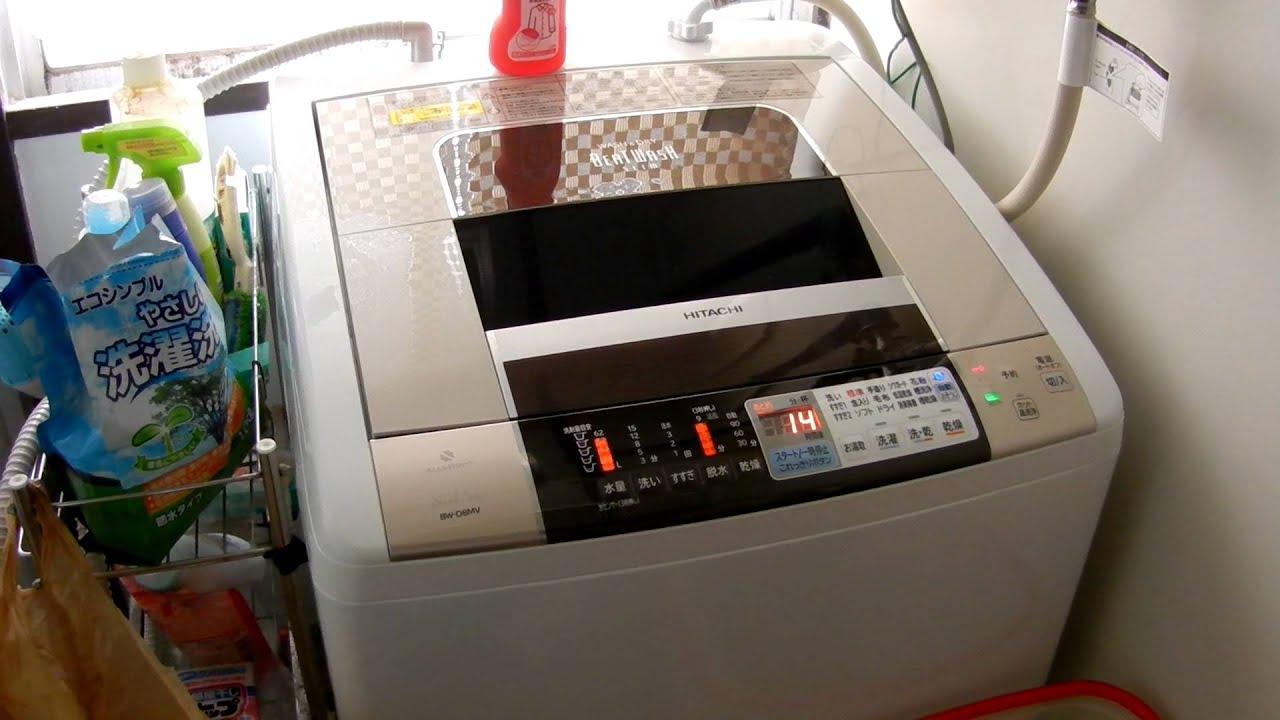 日立 洗濯機 ビートウォッシュ BW-D8MV 初期不良交換後 - YouTube