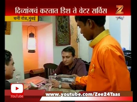 Mumbai | Handicap People Working At Bambay Haveli Restaurant