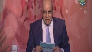 فيديو| الصمغ العربى يحمى الكلى