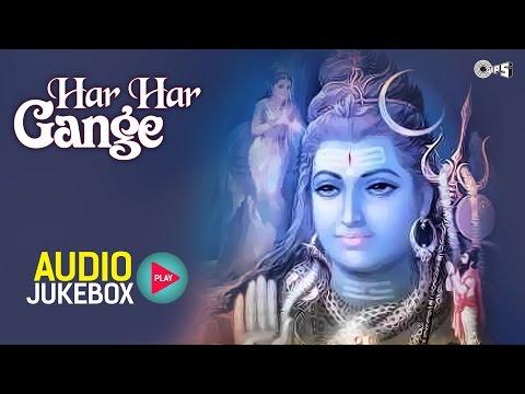 Superhit Shiva Bhajan Songs Non Stop - Har Har Gange | Anup Jalota, Suresh Wadkar, Sadhana Sargam