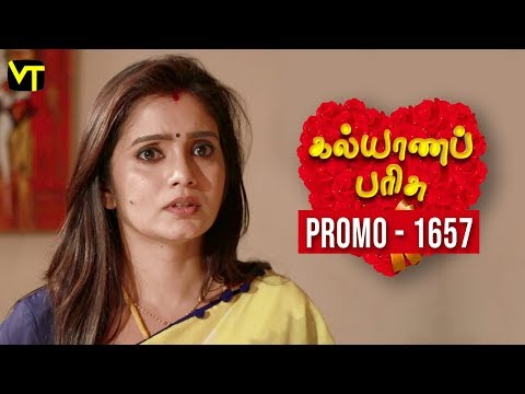 Kalyanaparisu Tamil Serial Episode 1657 Promo on Vision Time. Let's know the new twist in the life of  Kalyana Parisu ft. Arnav, srithika, Sathya Priya, Vanitha Krishna Chandiran, Androos Jesudas, Metti Oli Shanthi, Issac varkees, Mona Bethra, Karthick Harshitha, Birla Bose, Kavya Varshini in lead roles. Direction by AP Rajenthiran  Stay tuned for more at: http://bit.ly/SubscribeVT  You can also find our shows at: http://bit.ly/YuppTVVisionTime  Like Us on:  https://www.facebook.com/visiontimeindia