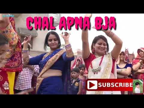 Nakhrali Bhabhi👌👌New Rajasthani Shadi Dance Rimix Song 2018