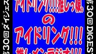 大魔王のネットラジオをダイジェスト公開する大魔王ラジオチャンネル ネ...