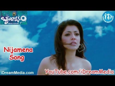 Brindavanam Movie Songs - Nijamena Song - NTR Jr - Kajal Aggarwal - Samantha