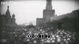 1945г 9 мая День Победы Красная площадь
