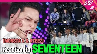 [Reaction Cam] MONSTA X(몬스타엑스) & ATEEZ(에이티즈) Reaction to SEVENTEEN(세븐틴) l 2019MAMA x M2
