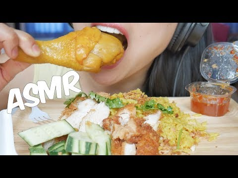 ASMR Curry Chicken With Rice (EATING SOUNDS) | SAS-ASMR
