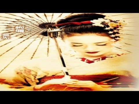 Memoirs of a Geisha the audio book (part one)