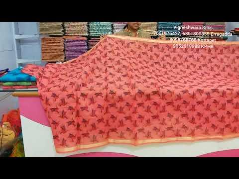 Munga Kota Printed Sarees Price-378/- Episode-236 || Vigneshwara Silks || 6301309355, 7661976427