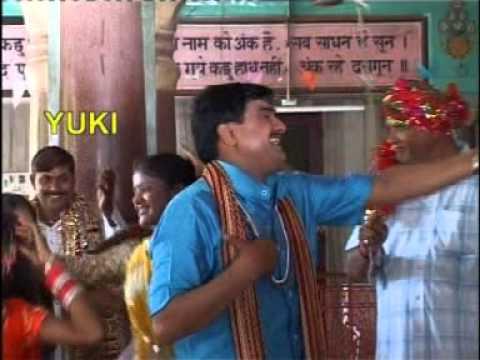 Bajela Ghanta Mandir Me