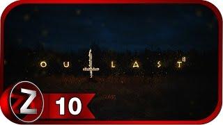 Outlast 2 Прохождение на русском #10 - Школьная библиотека [FullHD PC]