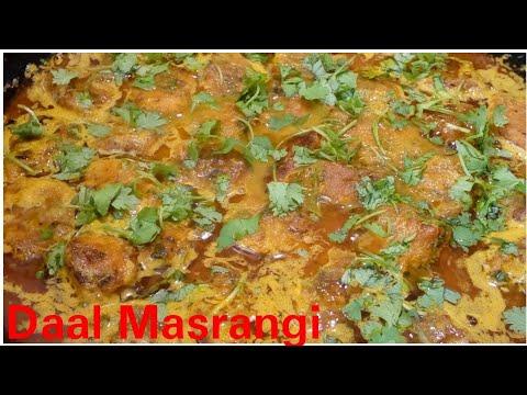 Dal Masrangi recipe by Kitchen with Rehana