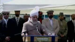 Huzur's Address and Prayers - Final Masroor Cricket Tournament Final - Germany vs Canada