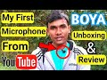 My first microphone from YouTube earning 🔥|| Boya By-M1 unboxing & review || SahooTechnical #Boya