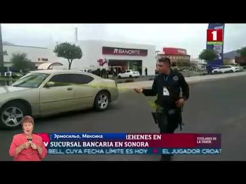 видео: Драма с заложниками в Мексике